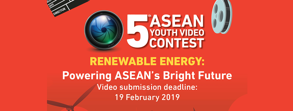 asean video making contest 2019 short film competitions for Filipinos