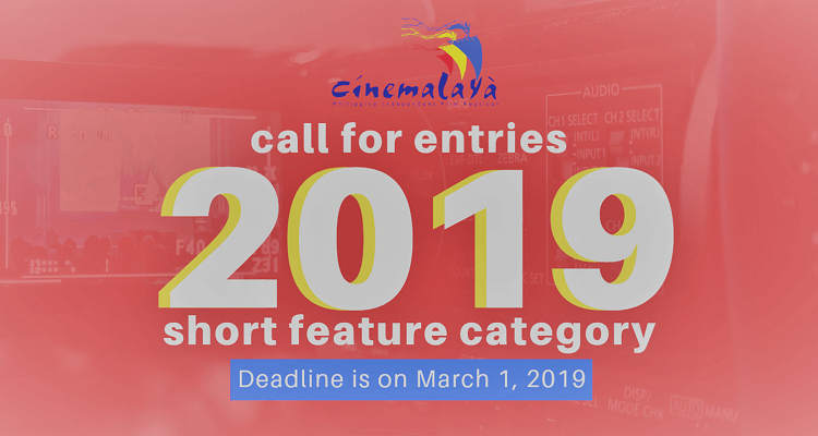 cinemalaya_call2019